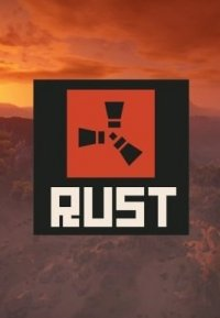 Rust Poster